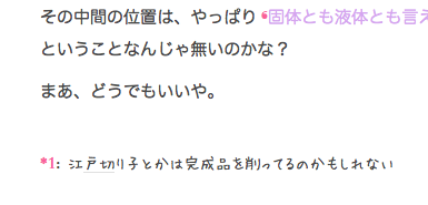 f:id:t_aki:20150504200328p:plain:w200