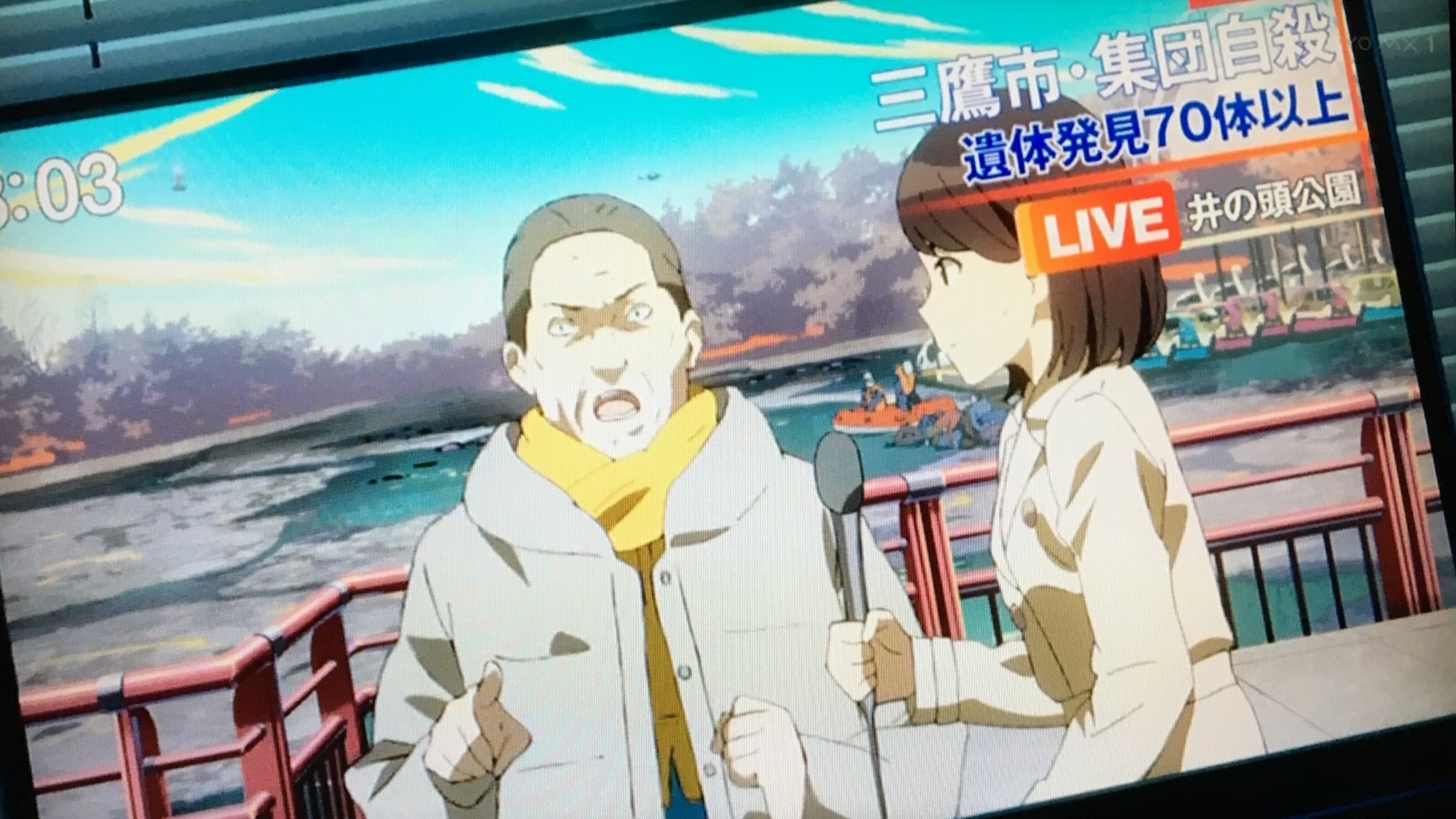 f:id:t_aki:20171118162430j:plain