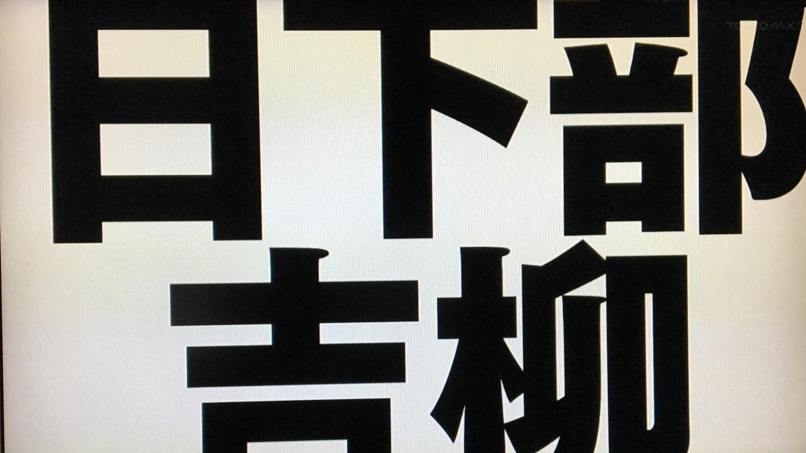 f:id:t_aki:20171118171113j:plain