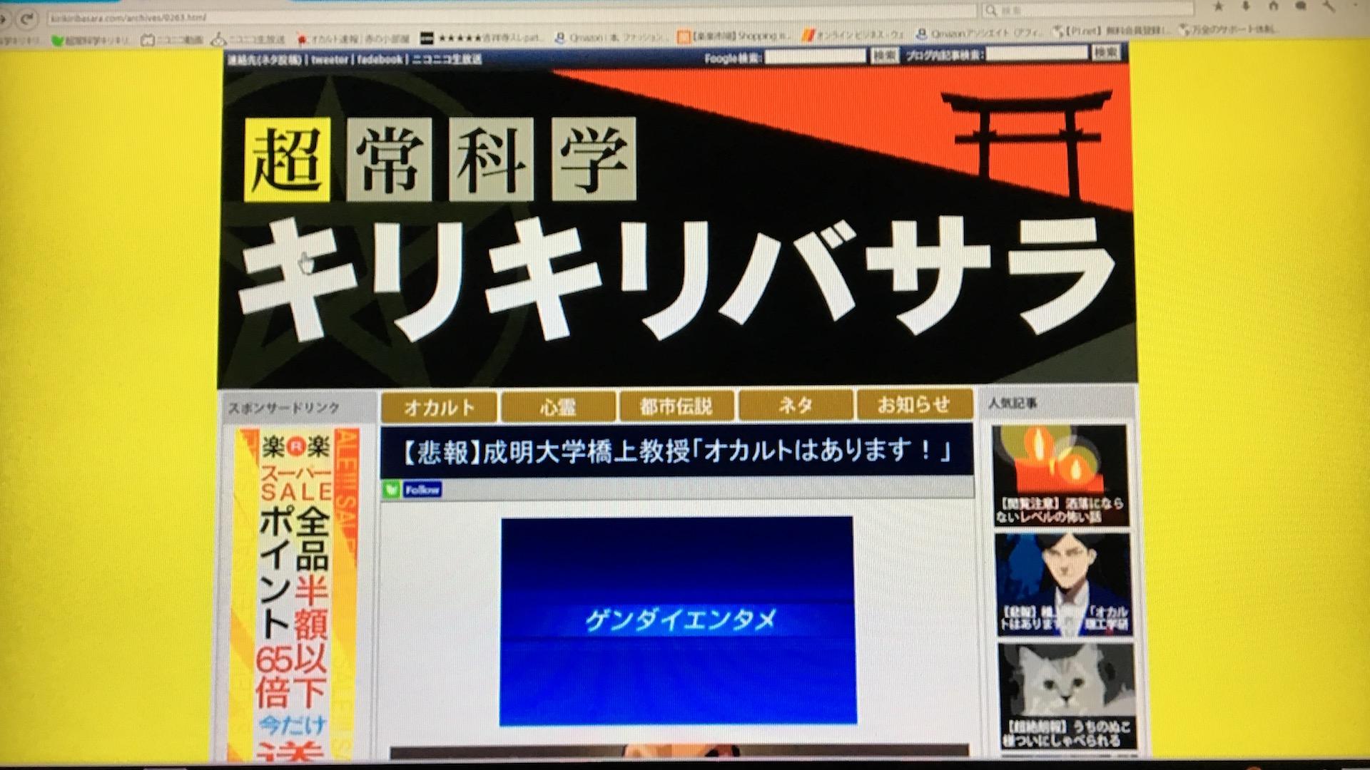 f:id:t_aki:20171119154908j:plain