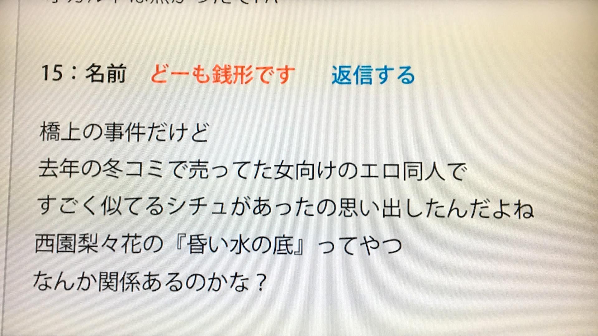 f:id:t_aki:20171119154916j:plain