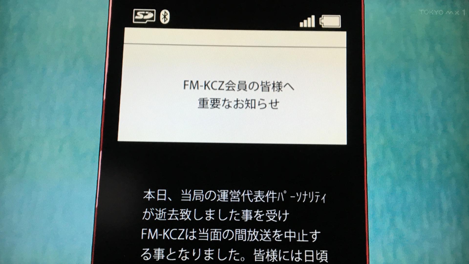 f:id:t_aki:20181124165122j:plain