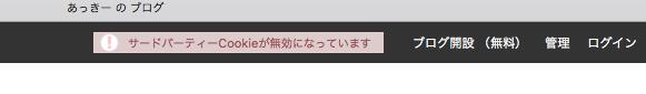 f:id:t_aki:20200103155924p:plain