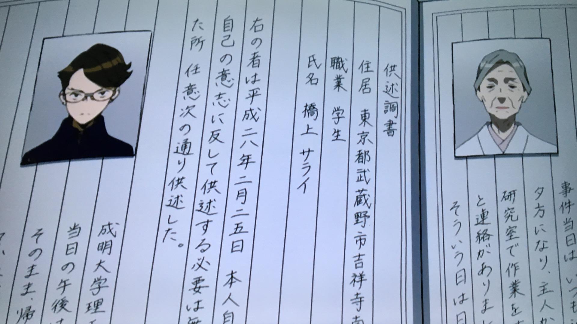 f:id:t_aki:20200105023036j:plain