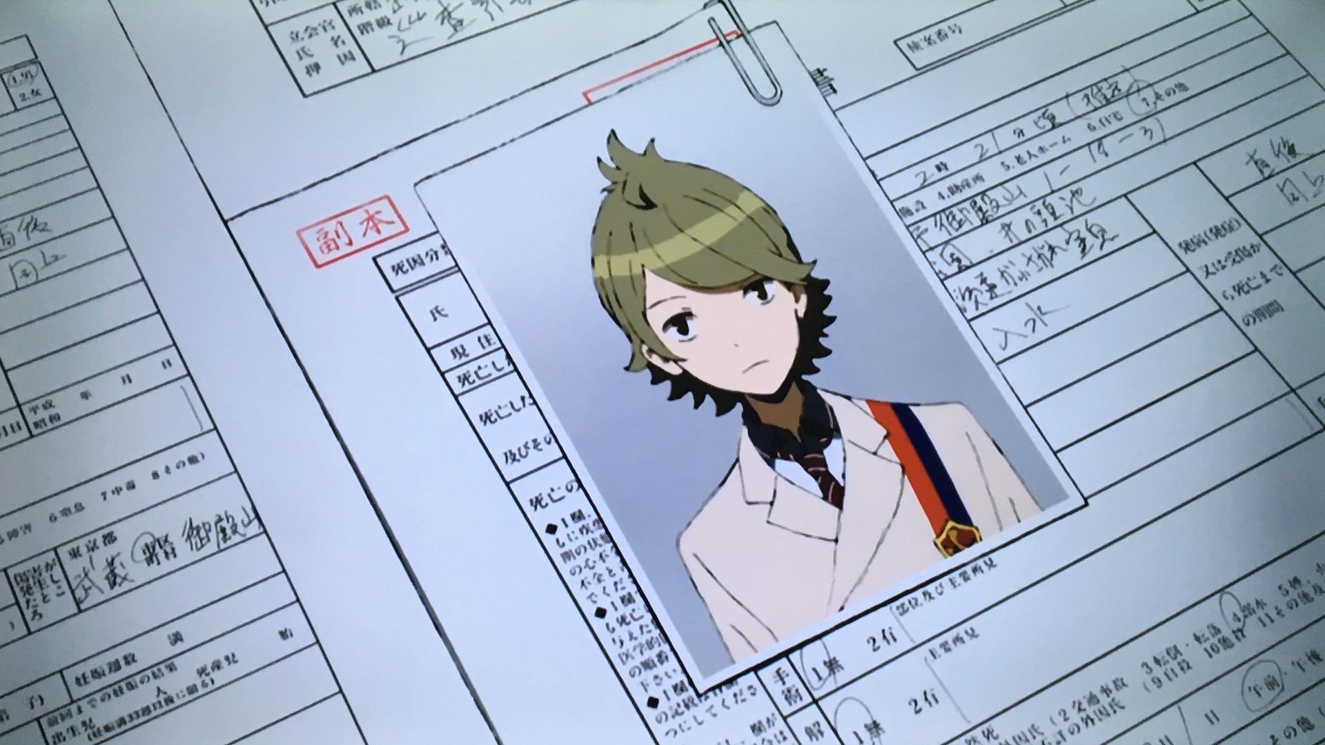 f:id:t_aki:20200418211832j:plain