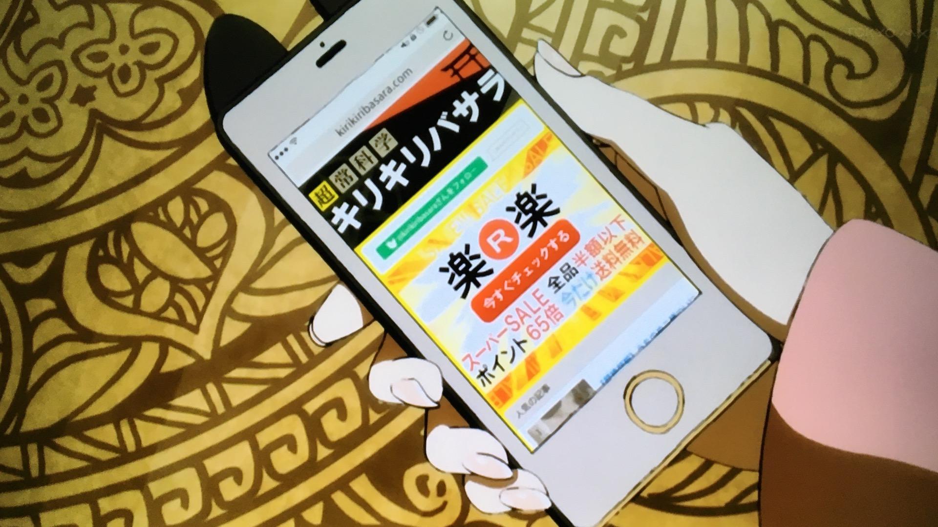 f:id:t_aki:20200505044936j:plain