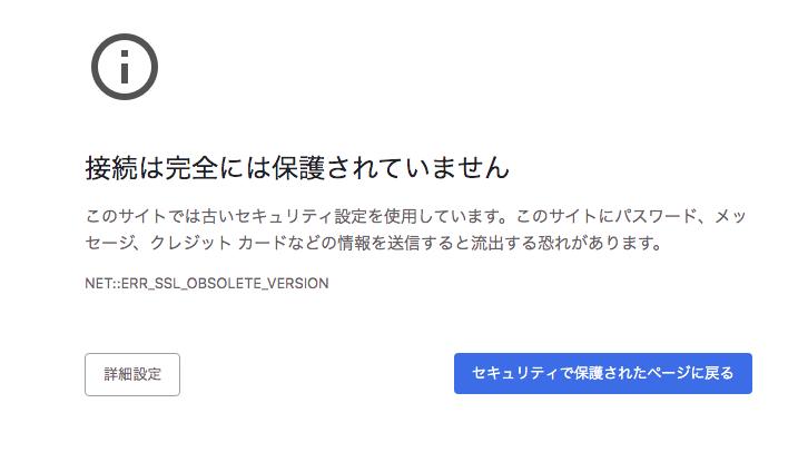 f:id:t_aki:20200724212535p:plain:w200