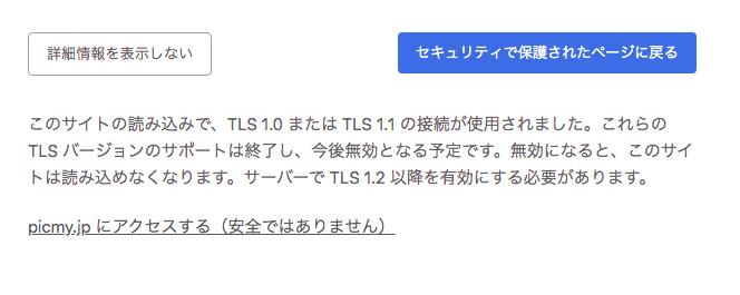 f:id:t_aki:20200724212547p:plain:w300