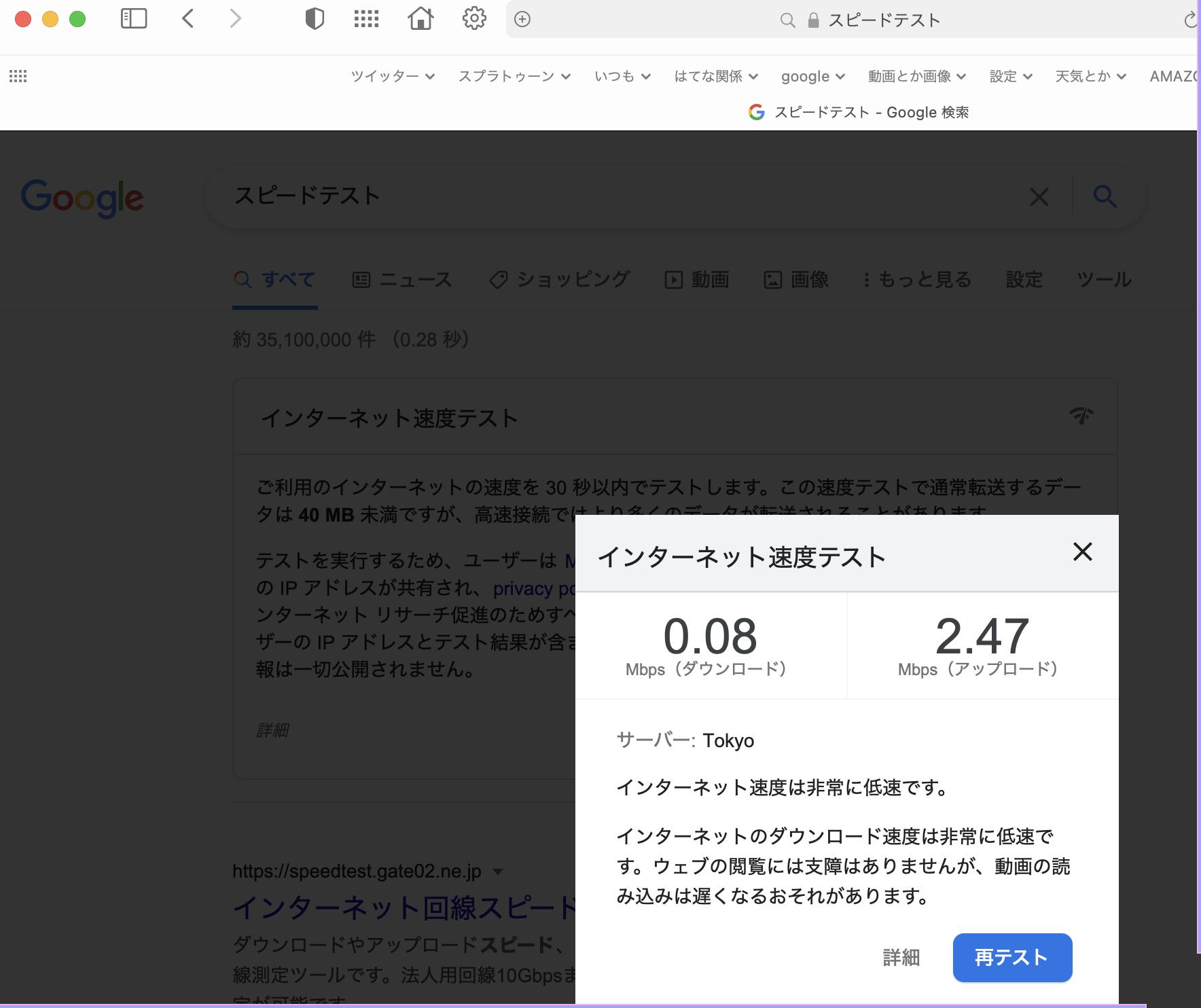 f:id:t_aki:20210505030404p:plain:w150