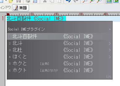 20090326203609