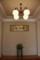 鳩山会館・2Fホール