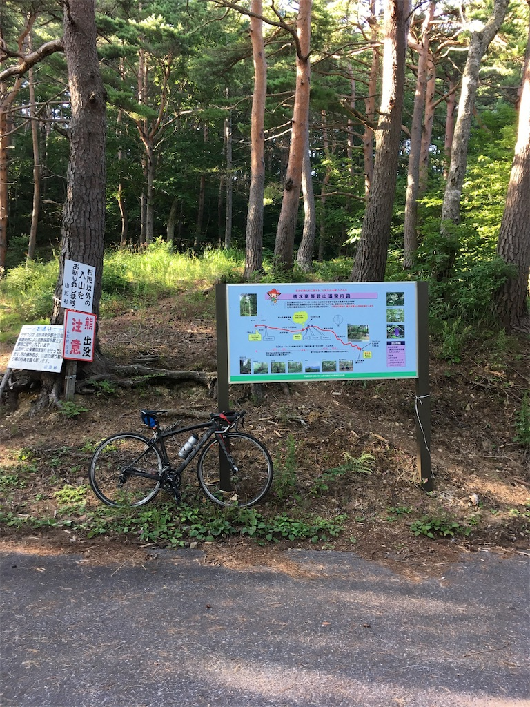 f:id:t_hasegawa-from-Azumino:20170904211827j:image