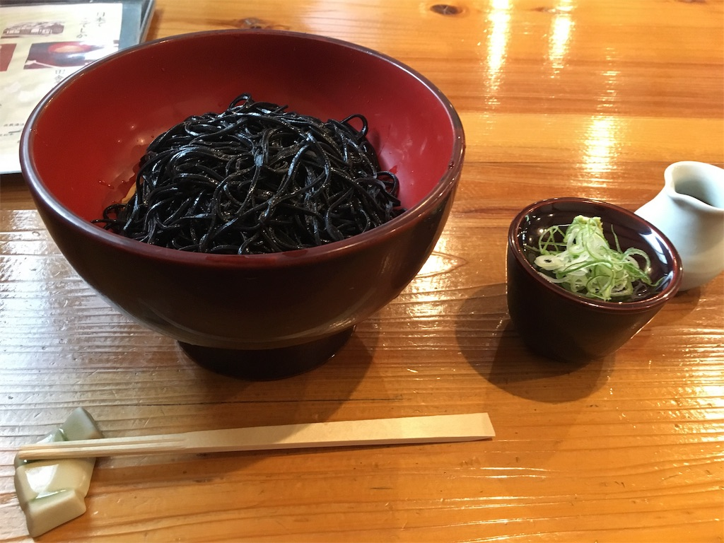 f:id:t_hasegawa-from-Azumino:20180416070824j:image