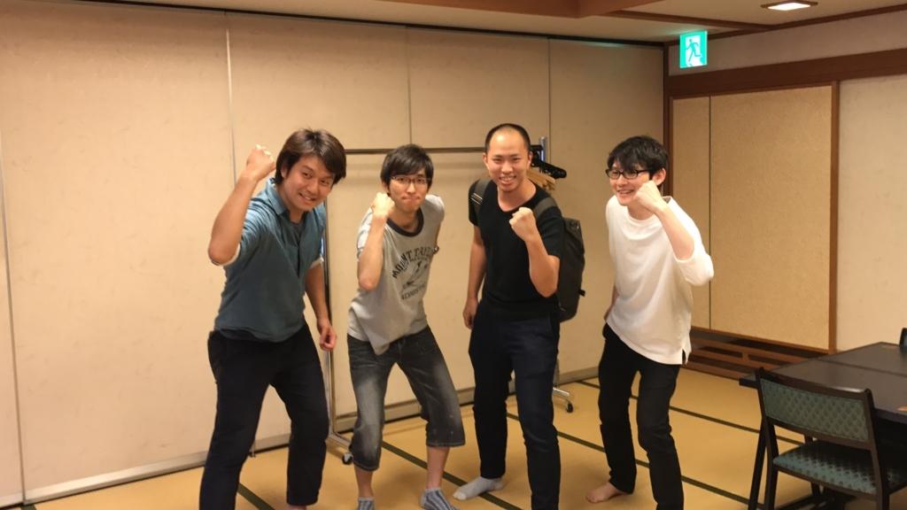 f:id:t_hirohata:20170922183500j:plain