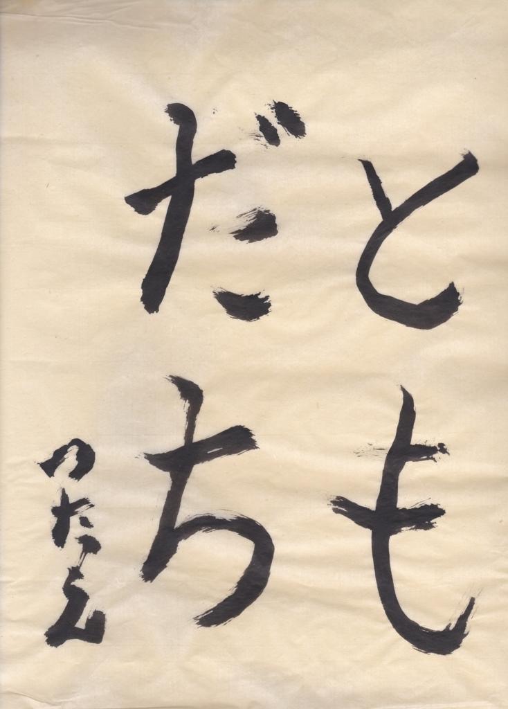 f:id:t_imamura:20180819220154j:plain