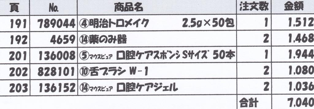 f:id:t_imamura:20181208194934j:plain