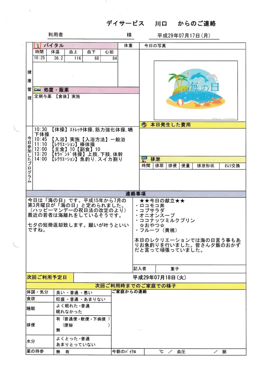 f:id:t_imamura:20191228055957j:plain