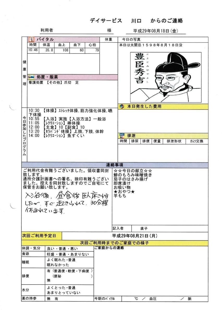f:id:t_imamura:20191228230423j:plain
