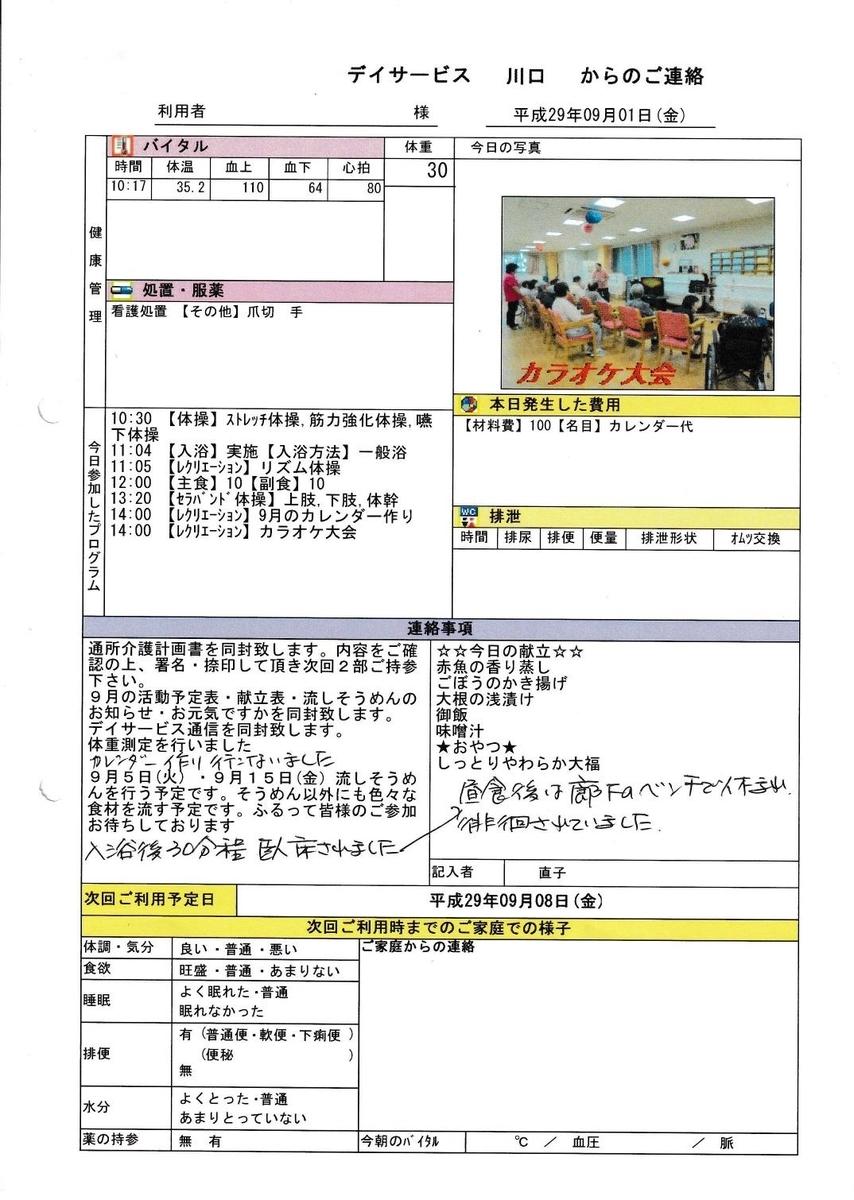f:id:t_imamura:20191228230756j:plain