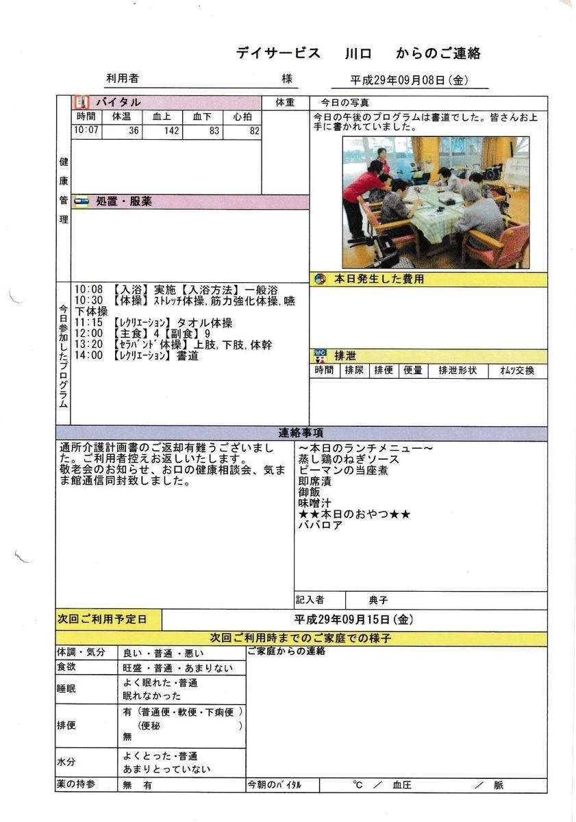 f:id:t_imamura:20191228231207j:plain