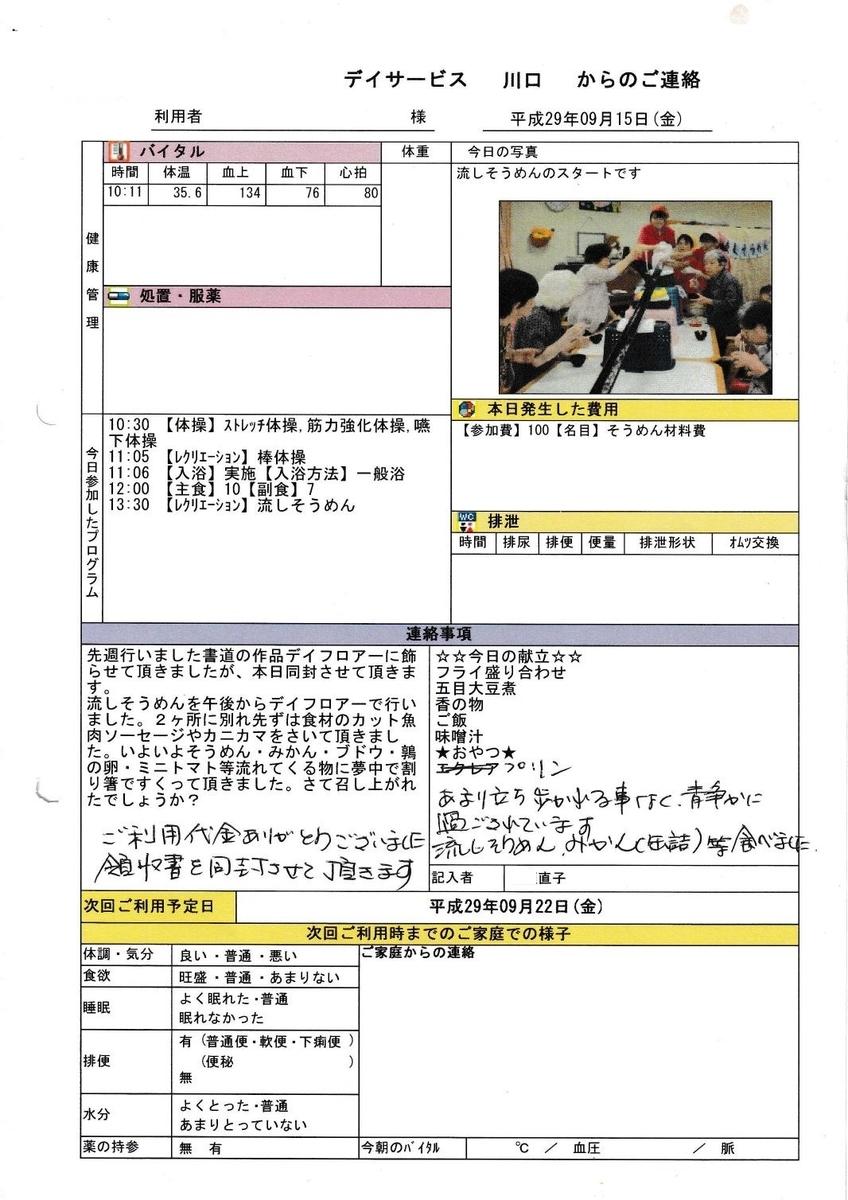 f:id:t_imamura:20191228232726j:plain