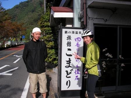 f:id:t_ishida:20071104090651j:image