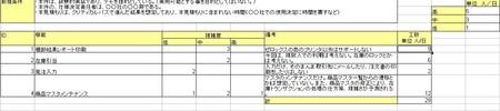 f:id:t_ishida:20080406235549j:image