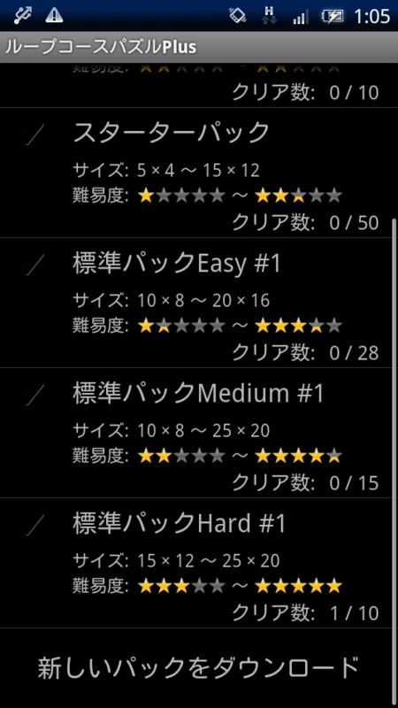 f:id:t_kaido:20110615222830p:image:w200:right