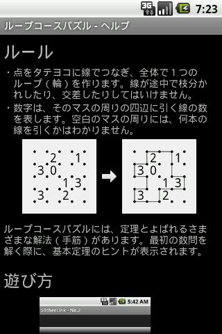 f:id:t_kaido:20110615222836p:image:w200:right