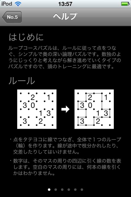 f:id:t_kaido:20120410114301p:image:w200:right