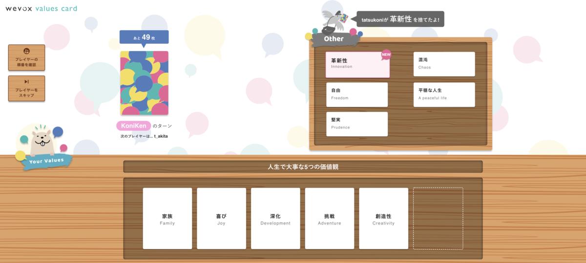 f:id:t_kaneyama:20201030152513p:plain