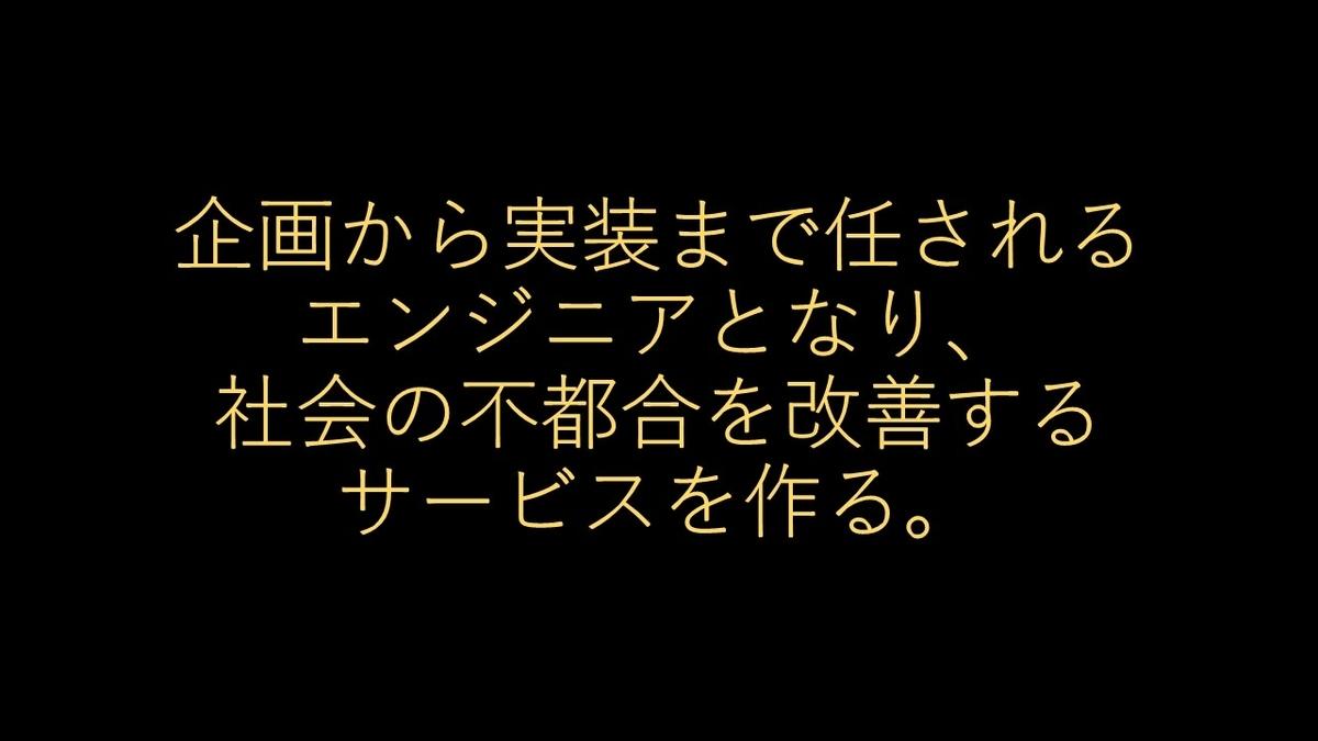f:id:t_kanzaki:20200611135524j:plain