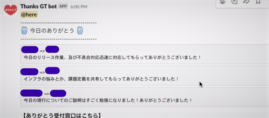 f:id:t_kanzaki:20200908111448j:plain