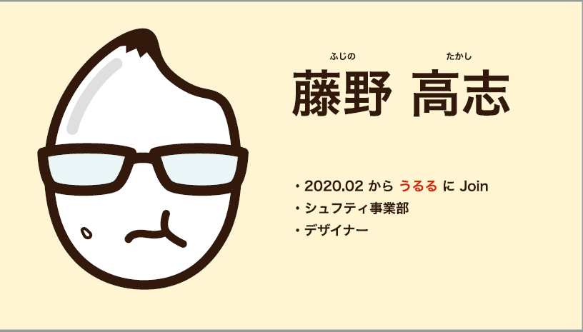 f:id:t_kanzaki:20210129115012p:plain