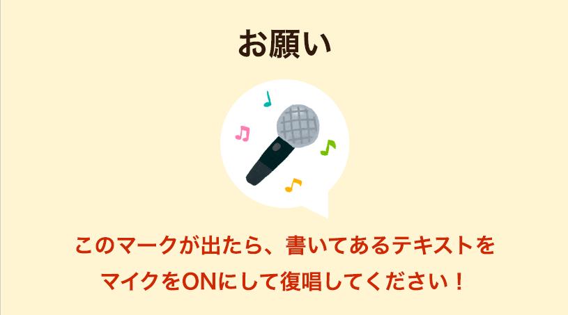 f:id:t_kanzaki:20210129115126p:plain