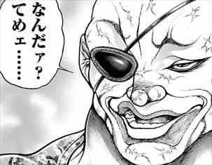 f:id:t_kazuki:20180216082118j:plain