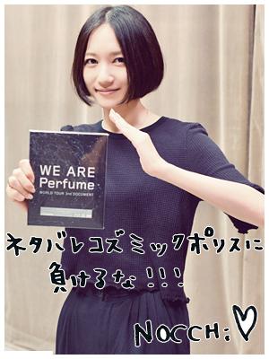 f:id:t_kito:20160817234410j:plain