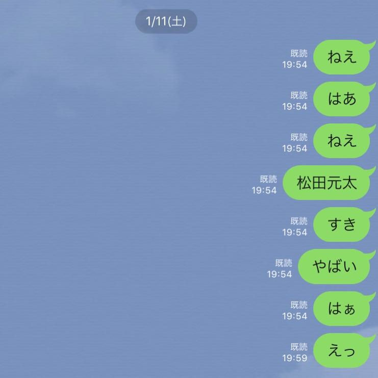 20200121220252