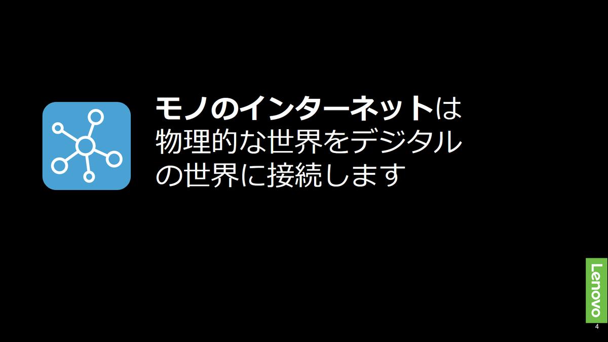 f:id:t_komiya:20190916213347p:plain