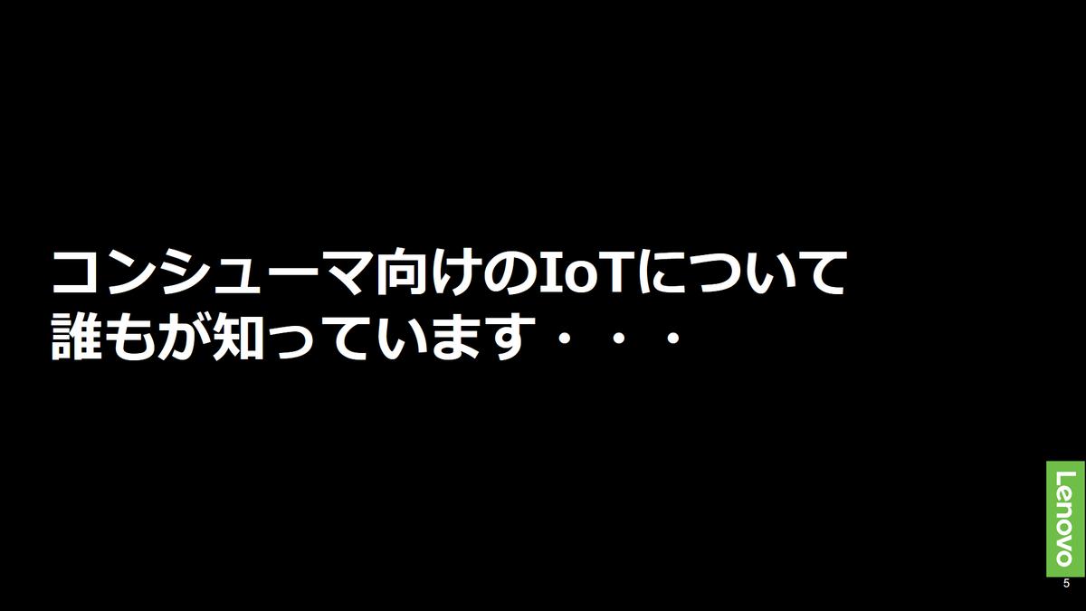 f:id:t_komiya:20190916213951p:plain