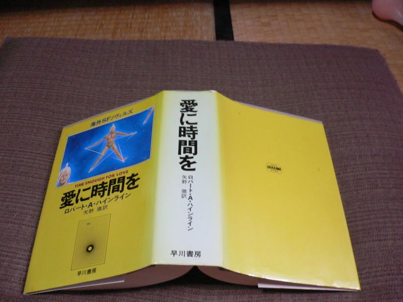 f:id:t_kurihara:20090531110251j:image:w200