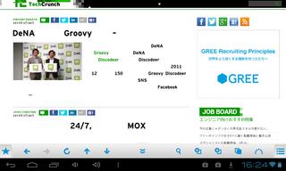 Screenshot_2013-03-28-16-24-44.png