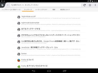 Screenshot_2015-01-13-20-33-45.png