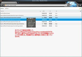 omtc_disable005.jpg