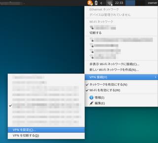 VPN接続からVPNを設定