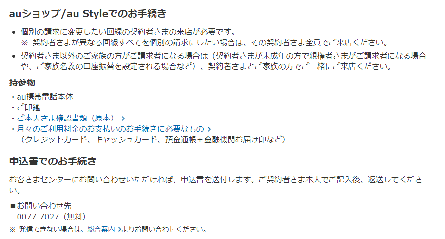 f:id:t_miyahara:20210331213237p:plain