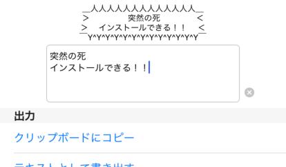 f:id:t_motooka:20190219234326p:plain