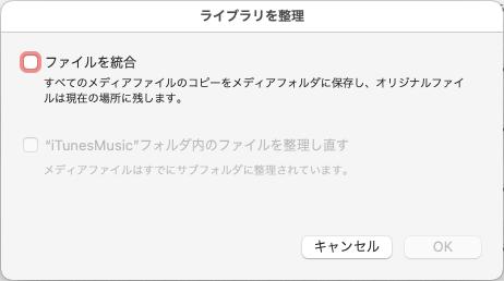 f:id:t_motooka:20210912194134p:plain