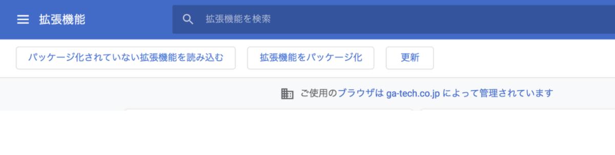 f:id:t_nakamura_ga:20200430103539p:plain