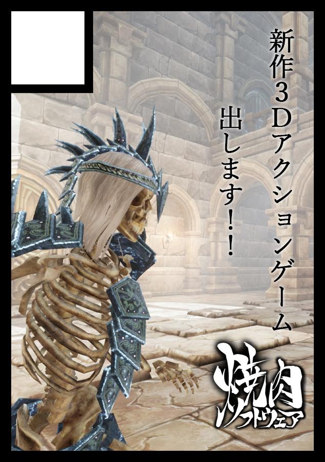 f:id:t_nakano1994:20200108163905p:plain